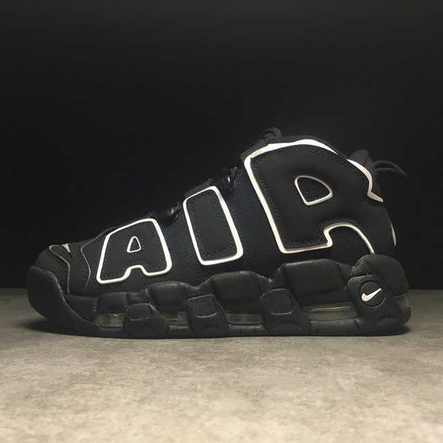 Air More Uptempo Homme-026