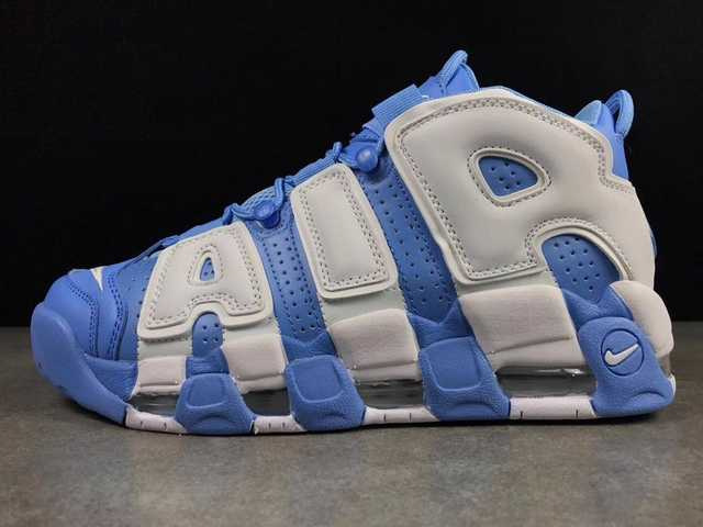 Air More Uptempo Homme-023