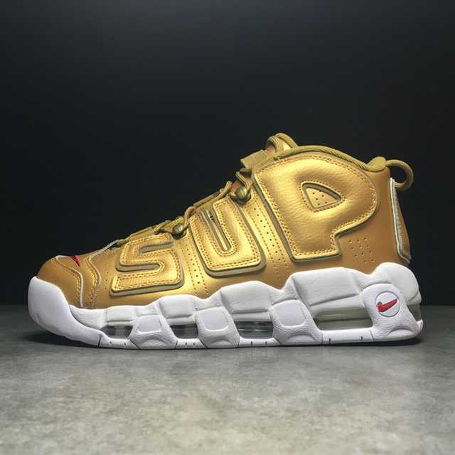 Air More Uptempo Homme-017
